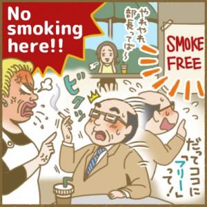 喫煙大歓迎!?